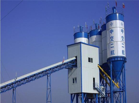 AJ-75 Concrete Batch Plant for Sale